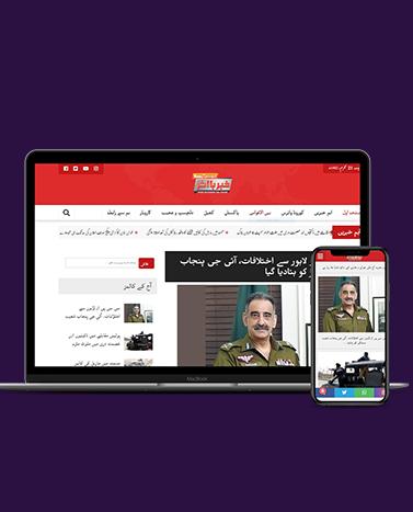 Best Website for news